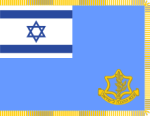 Flag_of_the_Israel_Defense_Forces.svg