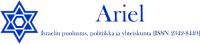 logo_1679275_web