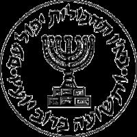 Official_Mossad_logo