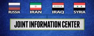 info-centre-russ-syri-iran-irak1