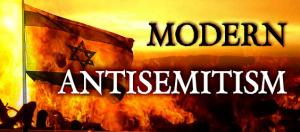 modern-antisemitism_Newsletter-banner