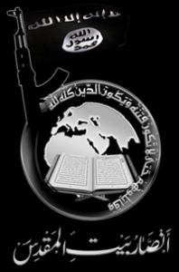 Ansar_Bayt_al-Maqdis_(شعارات_جماعة_أنصار_بيت_المقدس_3) (2)