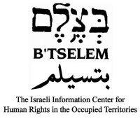 NGO-Logo-BTselem