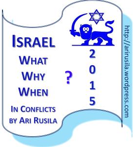 www-israel-2015