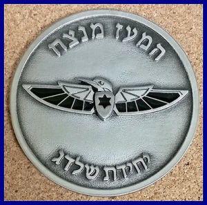 israel-army-idf-shaldag-kingfisher-elite-israeli-air-force-commando-unit-medal-a432b4a665dbb15f4cff1b7de3a17a93